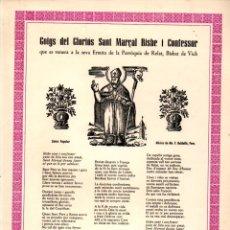 Arte: GOIGS A SANT MARÇAL - RELAT (1950). Lote 236861600