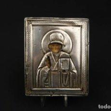 Arte: ANTIGUO ICONO RELIGIOSO RUSO DE PLATA SAN NICOLAS. Lote 237355655