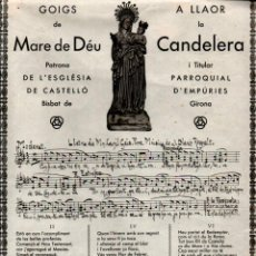 Arte: GOIGS DE LA MARE DE DÉU DE LA CANDELERA - CASTELLÓ D' EMPURIES (IMP. TRAYTER, FIGUERAS, 1951). Lote 237702090