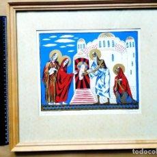 Arte: 1991 - ICONO RUSO CONTEMPORÁNEO - MOSCÚ - PRESENTACIÓN DE JESUS EN EL TEMPLO. Lote 238099800