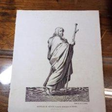Arte: 29.5 CM - ANTIGUA BELLA ESTAMPA TIPO GRABADO - SANTIAGO EL MAYOR. Lote 240015080