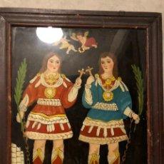 Arte: SANTOS JUSTO Y PASTOR, VIDRIO PINTADO ANTIGUO. Lote 241749165