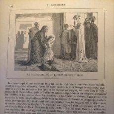 Arte: AÑO 1842 ANTIGUO GRABADO ORIGINAL RELIGIOSO SANTORAL - SAINT SAN LA PRESENTACION AL TEMPLO VIRGEN. Lote 241795235