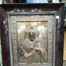 Arte: CUADRO DE JESÚS EN RELIEVE DE COBRE.. Lote 242113235