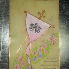 Arte: PINTURA RELIGIOSA ANTIGUA ACUARELA RELIGIOSA SIGLO XIX CON ORACION A JESUS. Lote 243104460