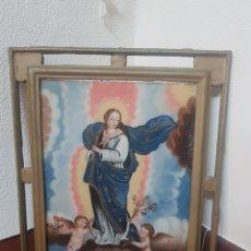 Arte: PINTURA INMACULADA. Lote 243665880