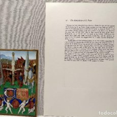 Arte: MARTIRIO DE SAN PEDRO, MINIATURA Nº 31 DE THE HOURS OF THE ETIENNE CHEVALIER JEAN FOUQUET. Lote 243843195