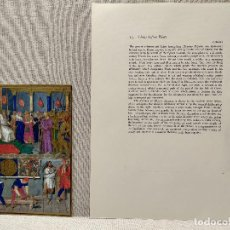 Arte: CRISTO ANTE PILATOS, MINIATURA Nº 15 DE THE HOURS OF THE ETIENNE CHEVALIER JEAN FOUQUET. Lote 243843415