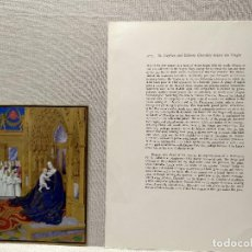 Arte: SAN ESTEBAN ANTE LA VIRGEN, MINIATURA Nº 4-5 DE THE HOURS OF THE ETIENNE CHEVALIER JEAN FOUQUET. Lote 243844920