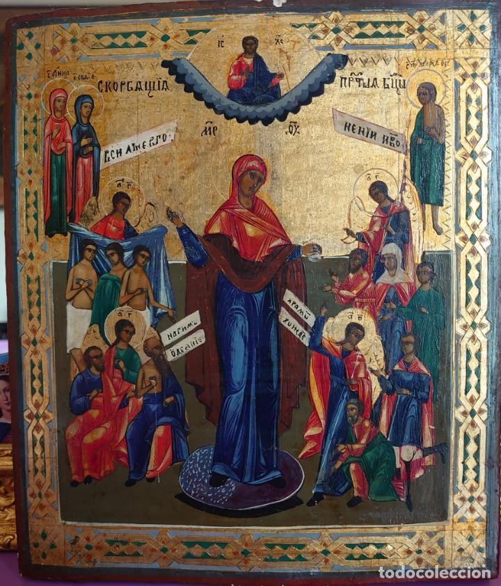 ICONO RUSO DE LA VIRGEN DE LA ALEGRIA DE TODOS LO QUE LLORAN SIGLO XIX (Arte - Arte Religioso - Iconos)