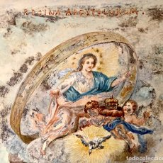 "Arte: ""REGINA APOSTOLORUM"" PINTURA SOBRE CARTÓN, FIRMADO. SIGLO XIX.. Lote 244595895"
