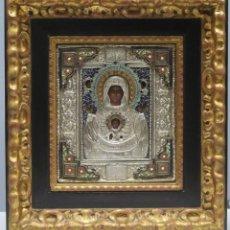 Arte: PRECIOSO ICONO. PLATA Y APLIQUES DE METAL ESMALTADO. Lote 244912880