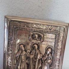 Arte: ICONO RELIGIOSO GRAVADO.HECHO EN MADERA Y PLACADO METAL PRATIADO. Lote 244917070