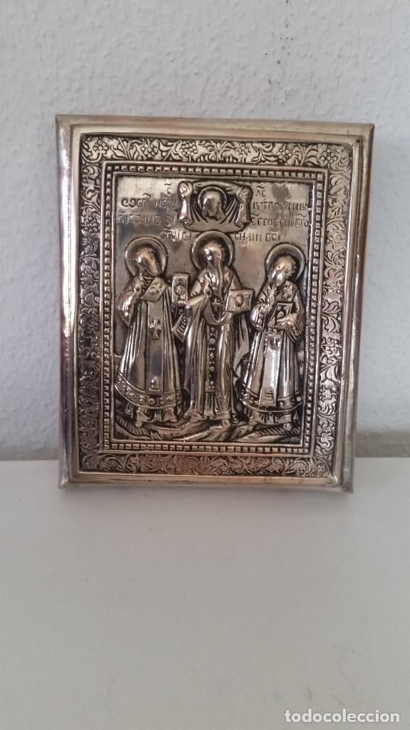 Arte: ICONO RELIGIOSO GRAVADO.HECHO EN MADERA Y PLACADO METAL PRATIADO - Foto 3 - 244917070