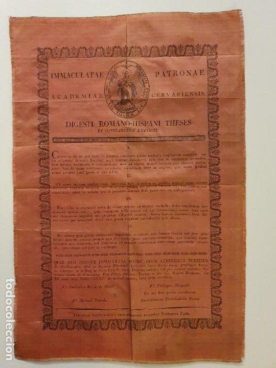 GRABADO SOBRE SEDA - UNIVERSIDAD DE CERVERA - LA INMACULADA - 1834 - 35 X 53 CM. (Arte - Arte Religioso - Grabados)