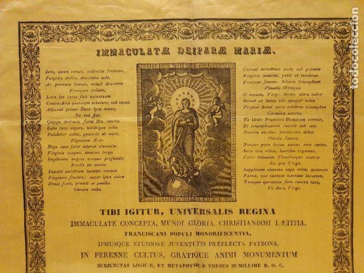Arte: GRABADO SOBRE SEDA - MARÍA INMACULADA - VIC 1834 - 45,5 X 58 CM. - Foto 2 - 245131760