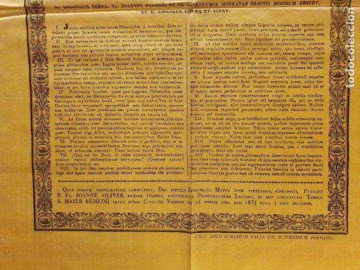 Arte: GRABADO SOBRE SEDA - MARÍA INMACULADA - VIC 1834 - 45,5 X 58 CM. - Foto 4 - 245131760