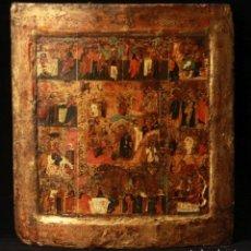 Arte: ICONO RUSO DE LAS GRANDES FIESTAS.SIGLO XVIII. Lote 245354525