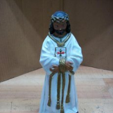 Arte: ESTATUA/ESCULTURA RELIGIOSA. Lote 246100030