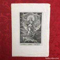Arte: RELIGIOSO. SEVILLA. GRABADO DE JOSÉ MARÍA MARTÍN - LA PURA Y LIMPIA CONCEPCIÓN. Lote 246173190