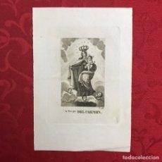 Arte: RELIGIOSO. GRABADO GRILLO - NUESTRA SEÑORA DEL CARMEN. Lote 246174525