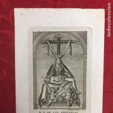 Arte: RELIGIOSO. GRABADO JOSÉ MARÍA MARTÍN- NUESTRA SEÑORA DE LAS ANGUSTIAS. Lote 246176725