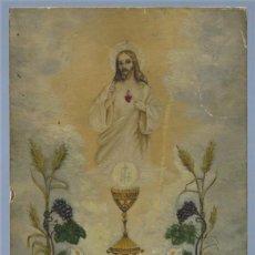 Arte: ALEGORIA DE LA COMUNION. SACRIFICIO DE LA SANTA MISA. OLEO S/ TABLA. FIRMADO. Lote 246346360