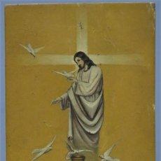 Arte: ALEGORIA DE LA COMUNION. SACRIFICIO DE LA SANTA MISA. OLEO S/ TABLA. FIRMADO. Lote 246346625