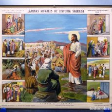 Arte: 10 LAMINAS MURALES DE HISTORIA SAGRADA, ED. SEIX BARRAL, AÑOS 1950 - VER FOTOS ADICIONALES. Lote 246644880