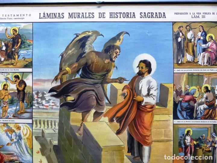 Arte: 10 LAMINAS MURALES DE HISTORIA SAGRADA, ED. SEIX BARRAL, AÑOS 1950 - VER FOTOS ADICIONALES - Foto 27 - 246644880