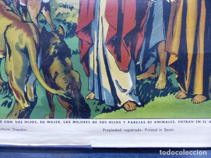 Arte: 10 LAMINAS MURALES DE HISTORIA SAGRADA, ED. SEIX BARRAL, AÑOS 1950 - VER FOTOS ADICIONALES - Foto 49 - 246644880