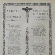 Arte: AFECTES A CHRISTO CRUCIFICAT. SANT ANTONI DE CERVERA. 1947. TIPOGRAFIA MINERVA. 32X22 CM.. Lote 248009380