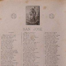Arte: SAN JOSÉ. CÁNTICO. CASA FRANCISCO GELI. GERONA. GIRONA. IMPRENTA DE P. PUIGBLANQUER. 1897. 32X22 CM.. Lote 248224115