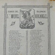 Arte: GOIGS. GOZOS. SANT MIQUEL. SAN MIGUEL. ARCÀNGEL. 32X22 CM. IMPRENTA BONET. 1946.. Lote 248587240