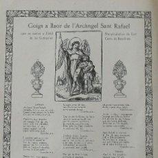 Arte: GOIGS. GOZOS. SANT RAFAEL. GERMANES HOSPITALÀRIES. LES CORTS. BARCELONA. 1956 TORRELL DE REUS EDITOR. Lote 248596250