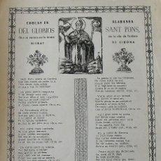 Arte: GOIGS. GOZOS. SANT PONS. PONÇ. TORDERA. ED. FUREST. 1957. BISBAT DE GIRONA. 32X22 CM.. Lote 248601420