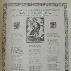 Arte: GOIGS. GOZOS. SANT JOAN BAPTISTA. JUAN BAUTISTA. 1957. TORRELL DE REUS. FOIXÀ. GIRONA. 32X22 CM.. Lote 248601915