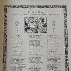 Arte: GOIGS. GOZOS. GUP DE MÍSTICS AMICS DELS GOIGS. 1957. TORRELL DE REUS. 32X22 CM.. Lote 248602485