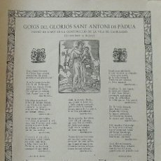 Arte: GOIGS. GOZOS. SANT ANTONI DE PÀDUA. CAPELLADES. 1957. TORRELL DE REUS. 32X22 CM.. Lote 248603125
