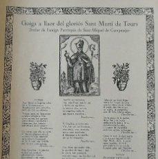 Arte: GOIGS. GOZOS. SANT MARTÍ DE TOURS. SANT MIQUEL DE CAMPMAJOR. 1956. TORRELL DE REUS. 32X22 CM.. Lote 248606555