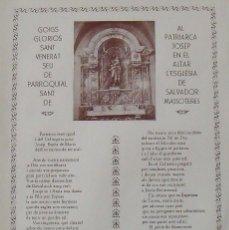 Arte: GOIGS. GOZOS. SANT JOSEP. JOSÉ. SANT SALVADOR DE MASSOTERES. F. CAMPS CALMET. TÀRREGA. 32X22 CM.. Lote 248610970