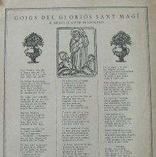 Arte: GOIGS. GOZOS. SANT MAGÍ. TORRELL DE REUS. 1957. 32X22 CM.. Lote 248611530