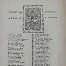 Arte: GOIGS. GOZOS. SANT CRISTO. CHISTO. DE SALARDÚ. VALL D'ARAN. TORRELL DE REUS. 1957. 32X22 CM.. Lote 248612985
