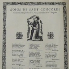 Arte: GOIGS. GOZOS. SANT CONCORDI. NALEC. ARQUEBISBAT TARRAGONA. TORRELL DE REUS. 1957. 32X22 CM.. Lote 248613550