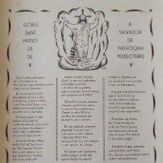 Arte: GOIGS. GOZOS. SANT SALVADOR. MASSOTERES. F. CAMPS CALMET. TÀRREGA. 1957. 32X22 CM.. Lote 248615400
