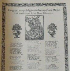 Arte: GOIGS. GOZOS. SANT MIQUEL. MIGUEL. ARCÀNGEL. CAMPMAJOR. TORRELL DE REUS. 1956. 32X22 CM.. Lote 248616380