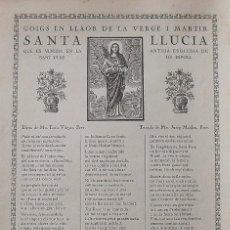 Arte: GOIGS. GOZOS. SANTA LLUCIA. SANT PERE. RIPOLL. 1927. TIP. RIPOLLESA DE DANIEL MAIDEU. 32X22 CM.. Lote 249016970