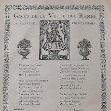 Arte: GOIGS. GOZOS. VERGE DEL REMEI. BANYS RIBES DE FRESSER. TIP. RIPOLLESA. DANIEL MAIDEU. RIPOLL. 1947.. Lote 249021515