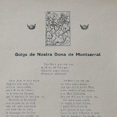 Arte: GOIGS. GOZOS. NOSTRA DONA DE MONTSERRAT. ESTAMPA DEL MONESTIR. 28X19 CM.. Lote 249021990