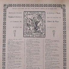 Arte: GOIGS. GOZOS. SANTA CRISTINA. LLORET DE MAR. LA BUENA PRENSA. 1946. 32X22 CM.. Lote 249023340